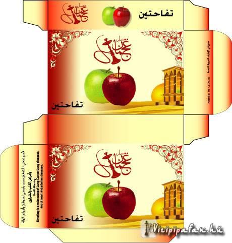 moassel_ajman_brand_shisha_