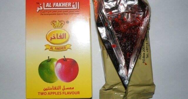 alfakher-2alma