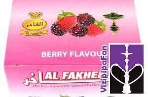 af-berry