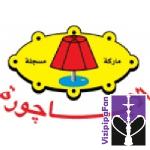 logos_prince_molasses