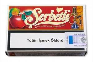 serbetli-alma