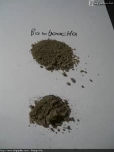 vizipipa-szen-teszt026