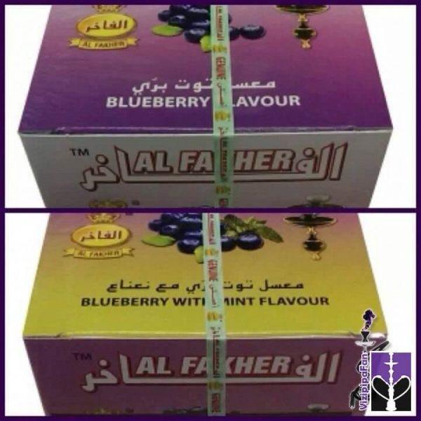 alfakher-bluberry-berrimint