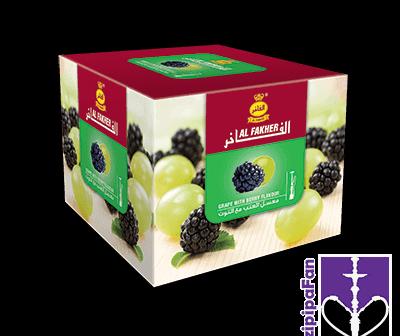 Al-Fakher Grape With Berry (Szőlő szederrel)