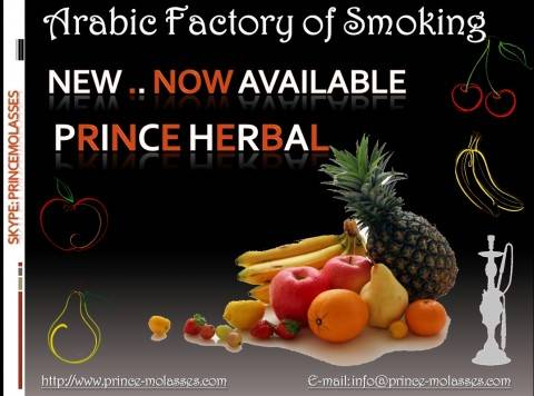 prince molasses herbal tobacco